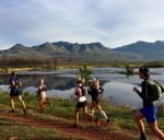 Grabouw Mountain Challenge driven by Land Rover Cape Town : Trail's End