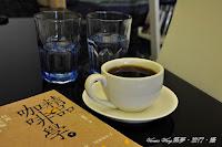 NEARLY CAFE