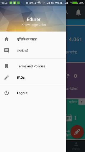 IAS, RAS - Geetanjali Academy screenshot 6