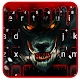 Bloody Wolf Keyboard Theme Download for PC Windows 10/8/7