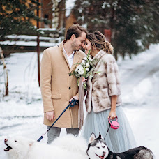 Wedding photographer Darya Zhukova (MiniBu). Photo of 29.01.2018