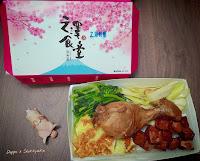 之澤食堂(富國店)