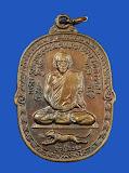 เหรียญเสือเผ่น หลวงพ่อสุด ปี 2521 พิมพ์หางงอ (นิยม) วัดกาหลง โค๊ต ๒    (2)