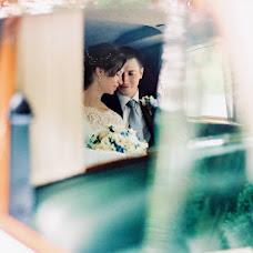 Wedding photographer Maksim Koliberdin (KoliberdinM). Photo of 25.01.2017