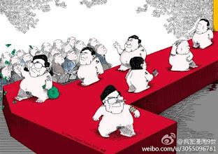 Photo: 蟹农场:China Models