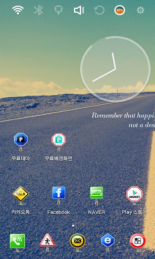 Road Signs Launcher Theme