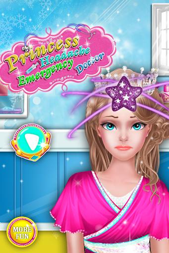 プリンセス頭痛の医者のゲーム