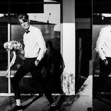 Wedding photographer Anastasiya Gusarova (AVGus). Photo of 06.06.2018
