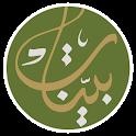 بينات icon