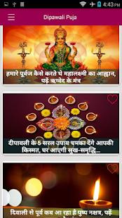 Dipawali Puja ( दीपावली Laxmi Puja ) - náhled