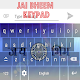 jai bheem keypad for PC-Windows 7,8,10 and Mac