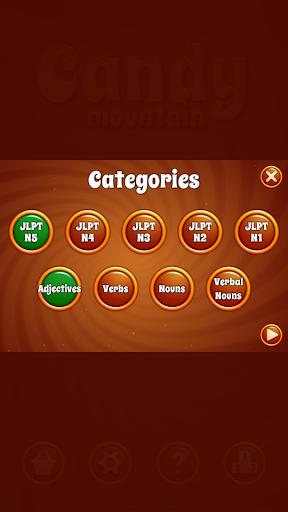 Candy Mountain: Jukugo Yama screenshot 3