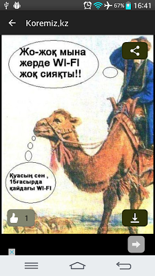 Koremiz.kz - screenshot