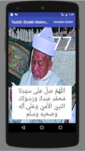 Tasbih Sheikh Mahmud al Kedahi for PC-Windows 7,8,10 and Mac apk screenshot 4