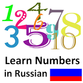 Learn Numbers in Russian