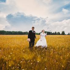 Wedding photographer Vladimir Kamenskikh (zltWizard). Photo of 05.08.2013