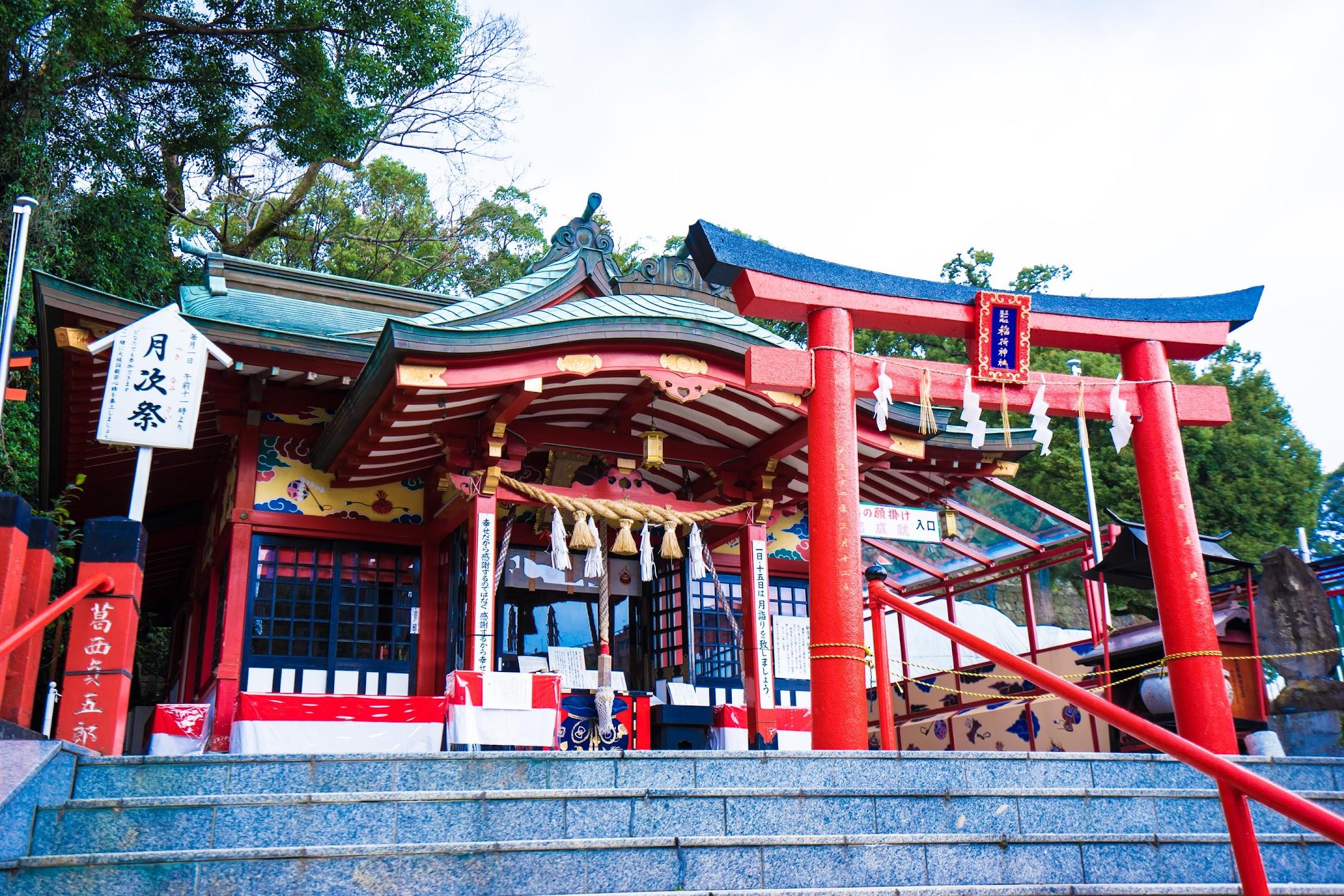 熊本城稲荷神社3