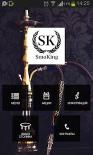 Download SmoKing For PC Windows and Mac apk screenshot 1