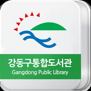 강동구통합도서관 아이콘