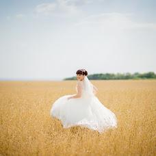 Wedding photographer Galina Bashlovkina (GalaS). Photo of 17.05.2018