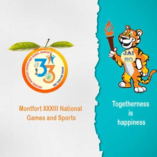 Montfort Games Nagpur 2016 遊戲 App LOGO-硬是要APP