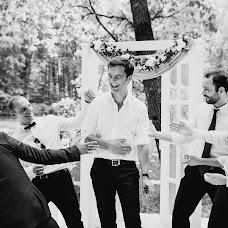 Wedding photographer Olenka Metelceva (meteltseva). Photo of 16.10.2017