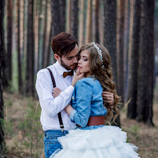 Wedding photographer Elizaveta Gaevskaya (gaevskaya1992). Photo of 30.04.2016