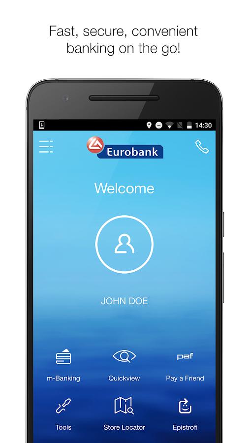 Eurobank - στιγμιότυπο οθόνης