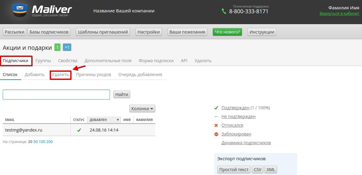 screenshot-maliver.test 2016-08-25 13-32-17.png