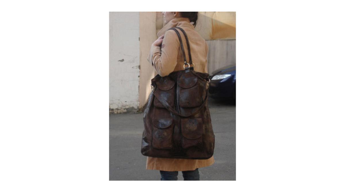<b>Портфели</b> сумки магазин - Google Docs