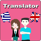 Greek To English Translator