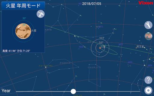 Planet Book 3.0 Windows u7528 7