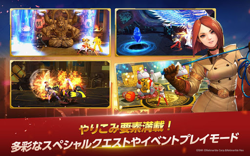 KOF ALLSTAR screenshot 14