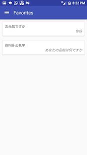 Japanese Chinese Translator - náhled