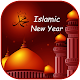 Happy New Islamic Year photo frames for PC-Windows 7,8,10 and Mac
