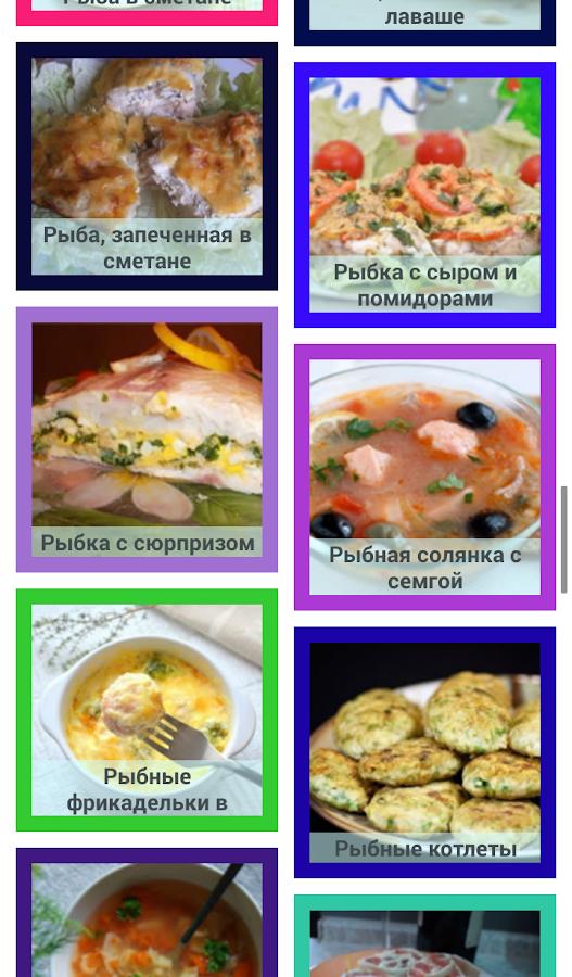 Что можно приготовить с картошкой и макаронами без мяса