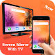 Download Screen Mirroring with TV – All Screen Mirror For PC Windows and Mac