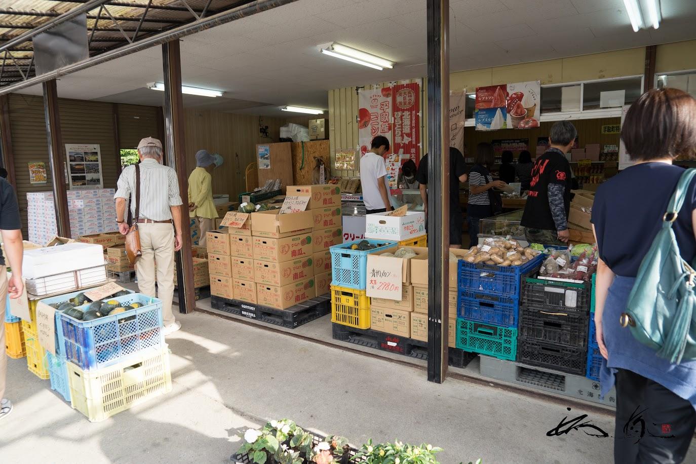 JAびらとり農産物直売所でお買い物