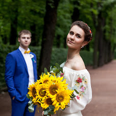 Wedding photographer Artem Mavrin (mavrinart). Photo of 01.10.2016