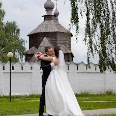Wedding photographer Inna Konstantinova (inna198508). Photo of 30.09.2016