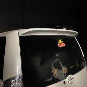ノア AZR60Gのカスタム事例画像 けーたろー 京相一家京都支部さんの2021年07月14日22:25の投稿
