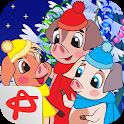 Three Little Pigs Xmas Story icon