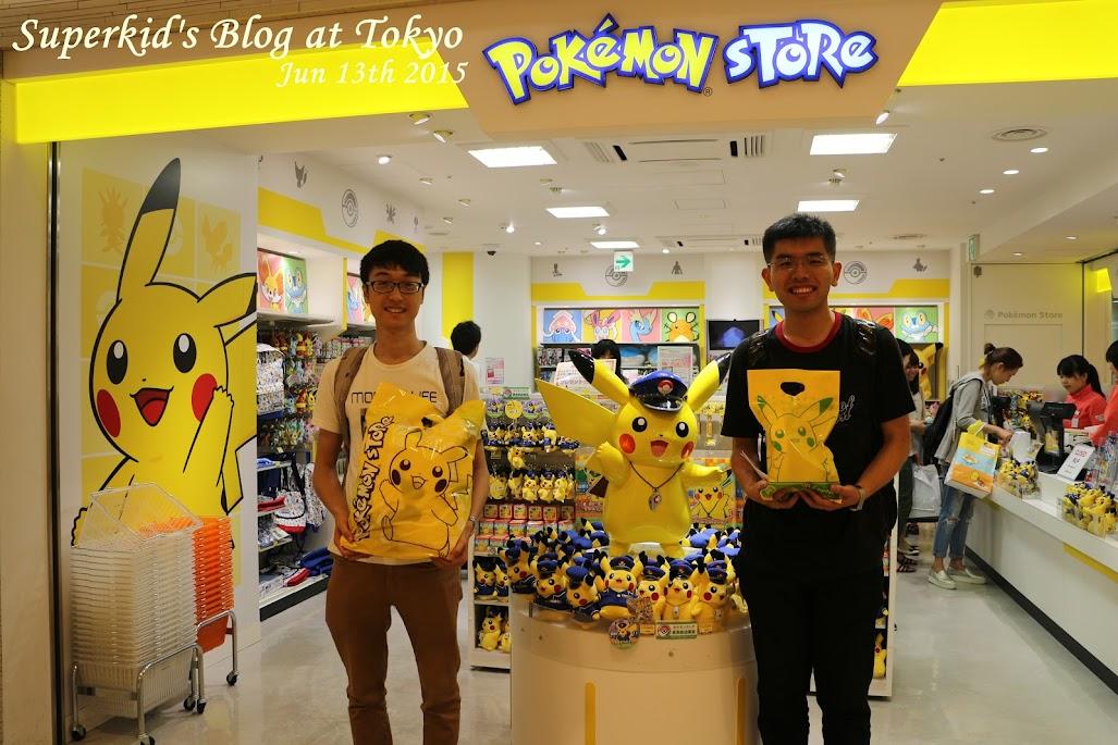 快閃日本東京車站一番街神奇寶貝商店,成功!