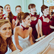 Wedding photographer Mariya Padera (SisterSeptember). Photo of 13.11.2015