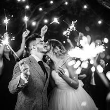 Свадебный фотограф Юлия Исупова (JuliaIsupova). Фотография от 31.01.2019