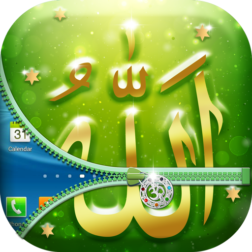 Allah Lock Screen HD - Zipper Locker App