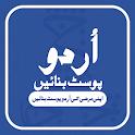 Urdu Designer Post Maker – Urdu Text on Photo icon