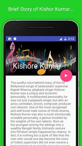 Hit Kishore Kumar Songs 2017 photos 2