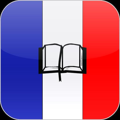 프랑스어 키보드 무료 학습