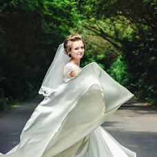 Wedding photographer Tatyana Palokha (fotayou). Photo of 07.10.2017